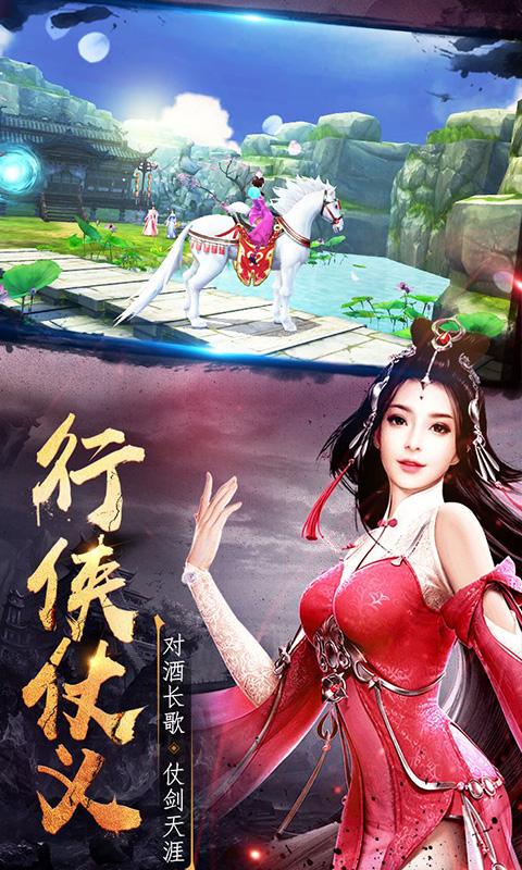 妖仙大陆截图2