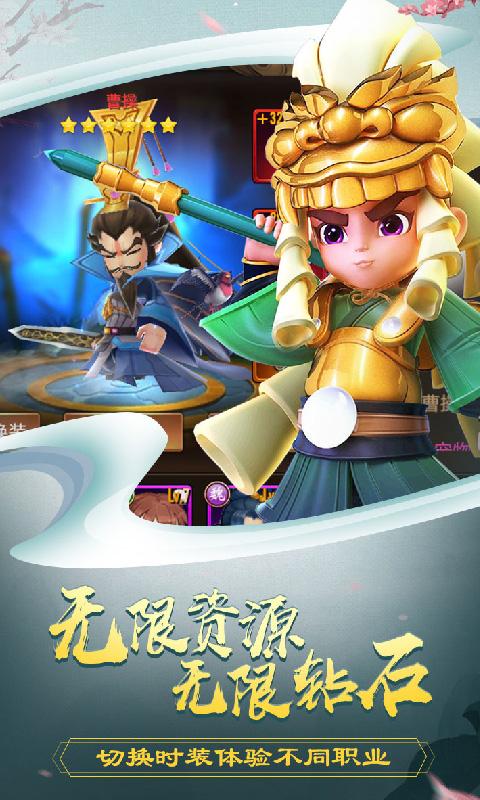 吕小布外传王者版截图2
