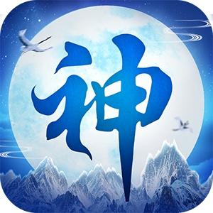 剑灵世界-超神版