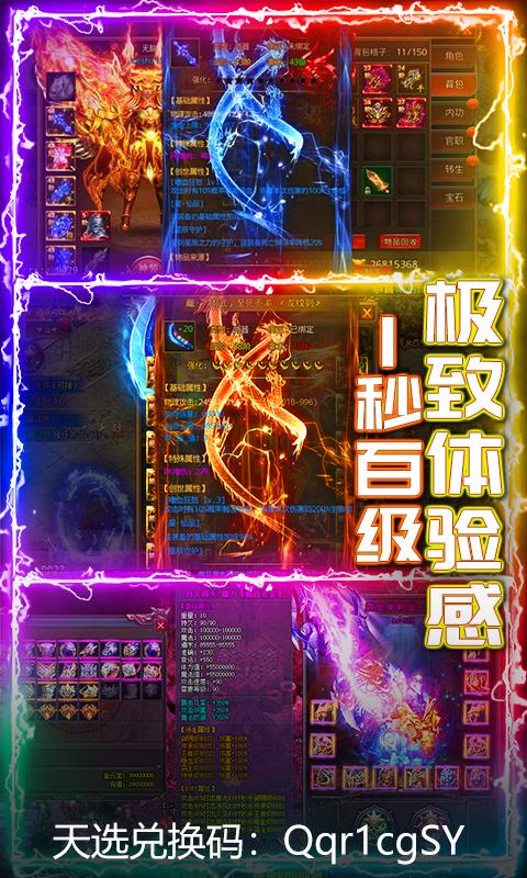 武器之王红包版截图5