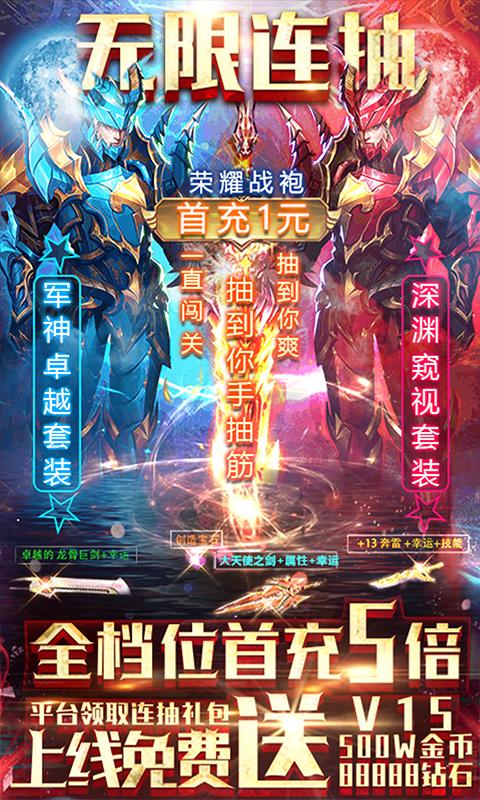 大话西游SF发布网首发手游黑夜传说(无限连抽)