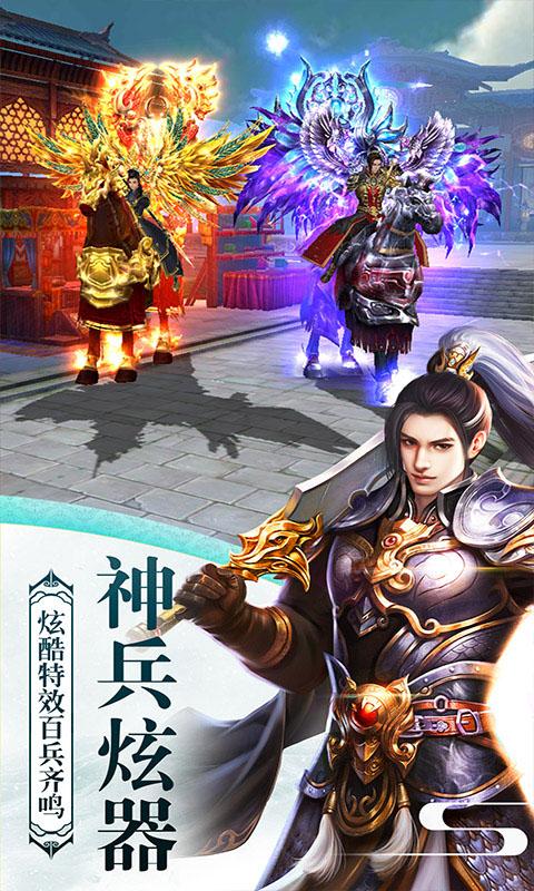 三国题材角色扮演手游,屠龙志BT版《双端》,变态手游