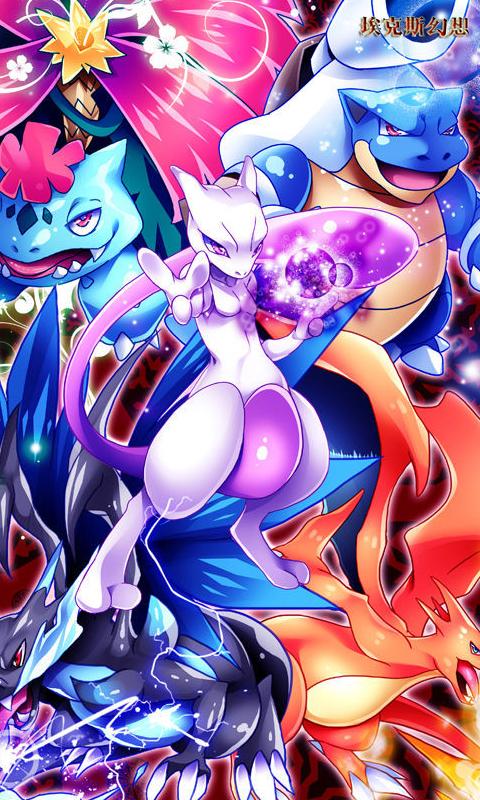 埃克斯幻想(超V版)截图4