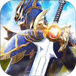 亚瑟神剑(高爆版)