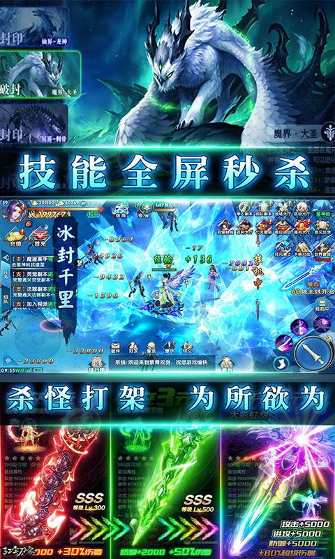 紫青双剑截图5