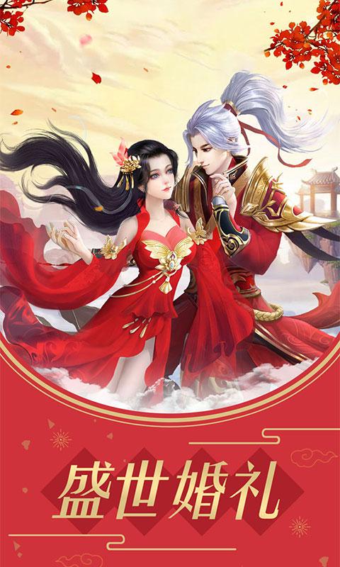 热江(十周年)截图1