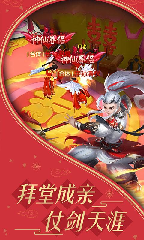 热江(十周年)截图2