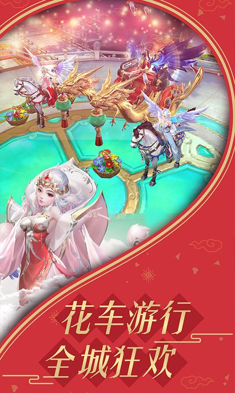 热江(十周年)截图3