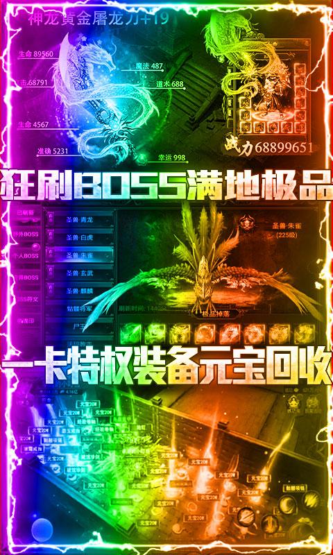 大秦之帝国崛起-送1000充值截图5