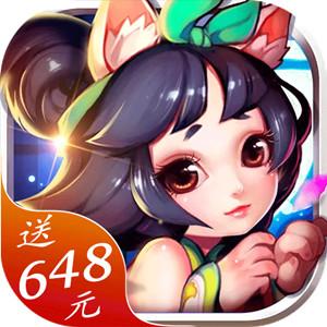 仙凡传-送648充值