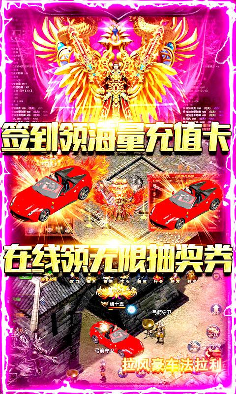 大秦之帝国崛起(送千元充值)截图3