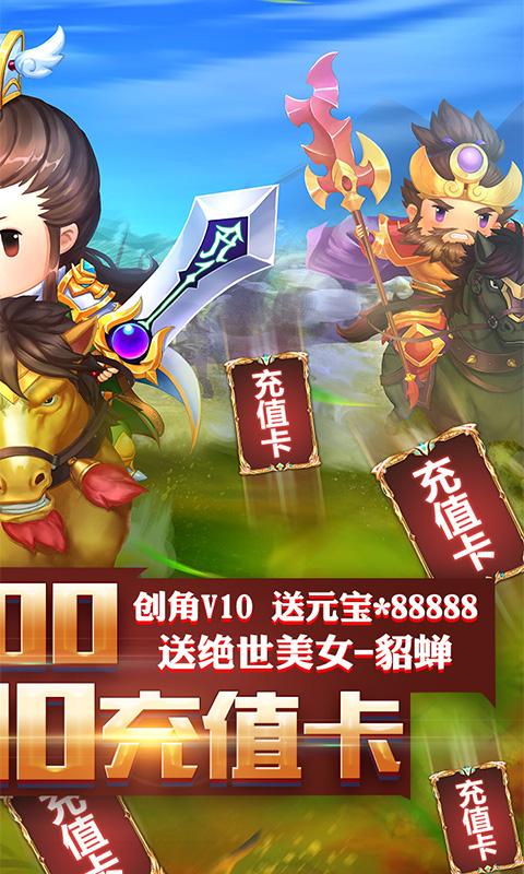 王者战歌(送千元充值)截图2