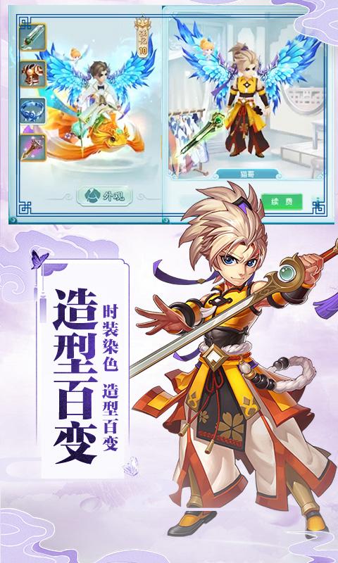 剑踪侠影(白娘子)截图2