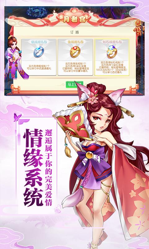 剑踪侠影(白娘子)截图5