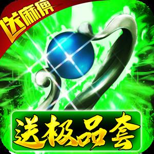七战Ⅱ-定制版