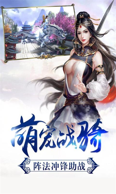 铸剑师-仙侠巨制截图2