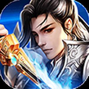 荣耀之剑-定制版