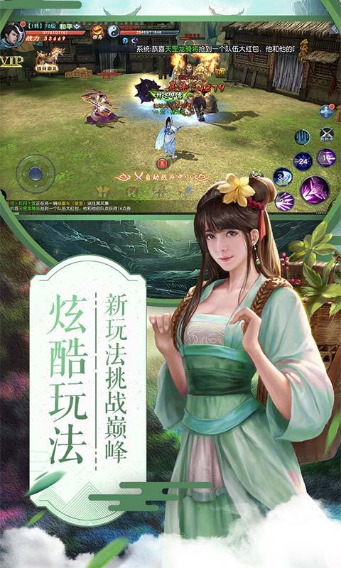 九州霸业(楚汉风云)截图3