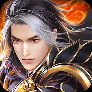 真王-GM版