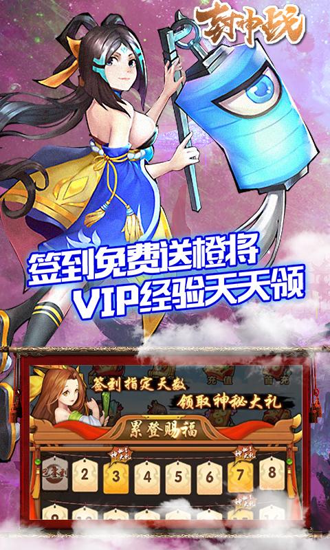 新开大话西游SF发布网首发回合手游封神战BT(送648充值