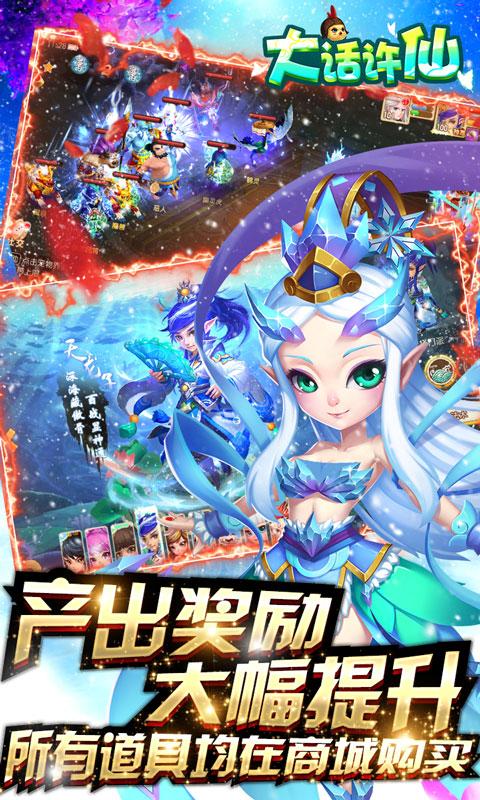 新开大话西游SF发布网首发回合手游大话许仙(送千元