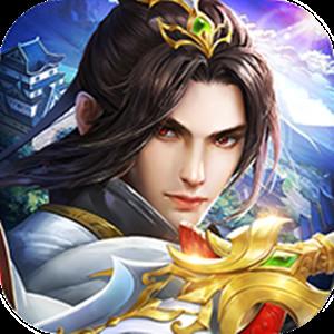 九幽仙君-御剑决