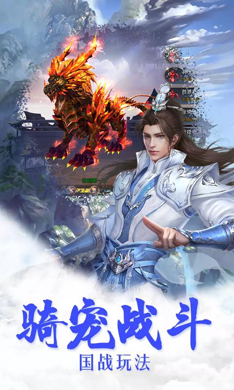 九幽仙君-御剑决截图2