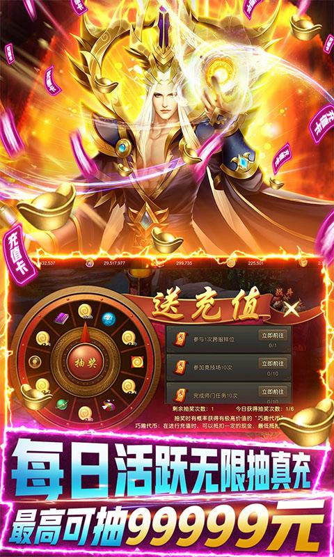 新开大话西游SF发布网首发回合手游九天封神(