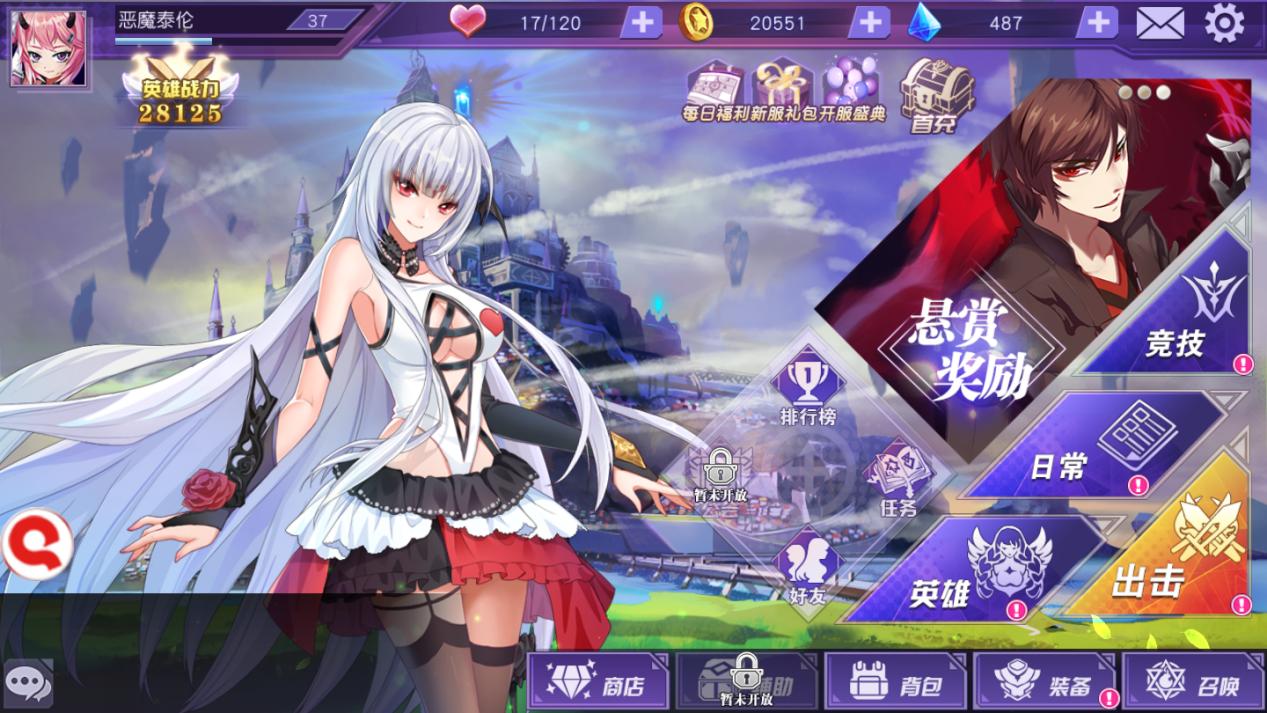 神契幻奇谭星耀版核心玩法简介
