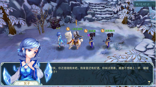 冰天雪地,雪妖惊情通关攻略421.png