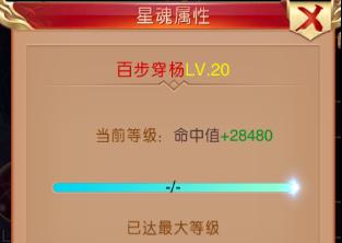 《九幽仙域-无限送充值》新手进阶战力必看336.png
